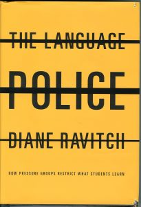 LanguagePolice