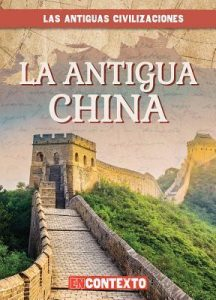 9781538236680 al antigua china