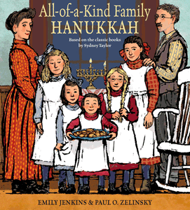 all of a kind family hanukkah emily jenkins syndey taylor book award winner