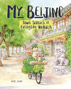 my beijing nie jun mildred batchelder honor book