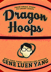 971313 dragon hoops
