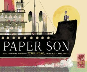 566342 paper son inspiring story of tyrus wong
